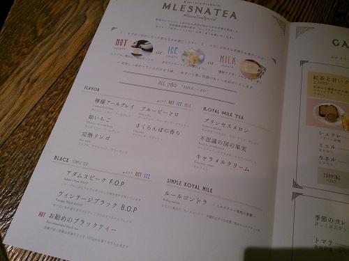 Kunitachi Tea House(クニタチティーハウス)・メニュー