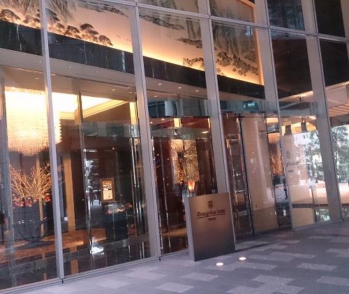 スイート バレンタイン アフタヌーンティー・シャングリ・ラホテル東京・入口