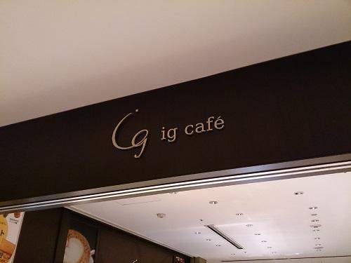 おかやま白桃パフェデイズ・igcafe