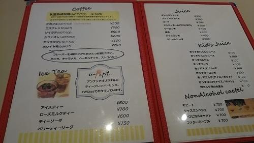 カフェアンプッチ・紅茶2